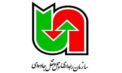 راهداری و حمل و نقل جاده ای در ایران