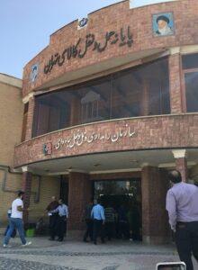 باربری درون شهری تهران و حمل باربا نت بار