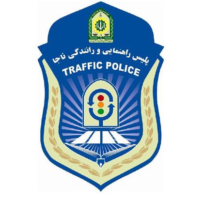 پلیس راهور در جاده چه وظایفی دارد؟